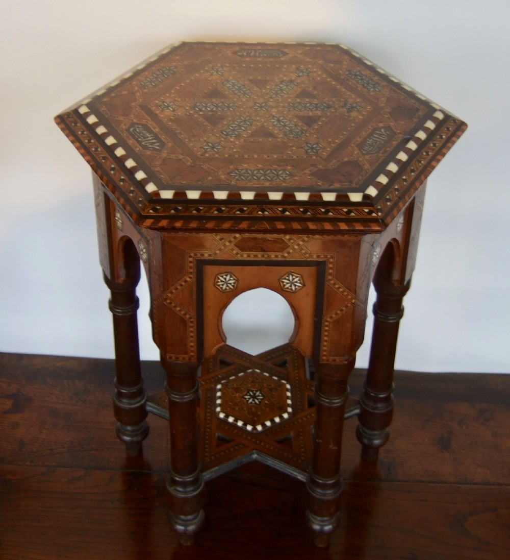 hispano moresque inlaid table c 1900
